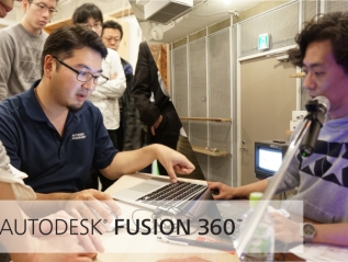 4/26 Fusion360質問会