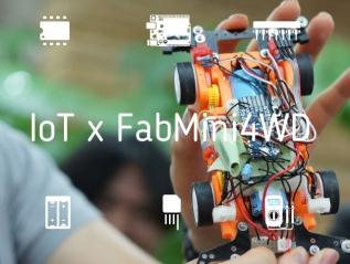 6/11 センサーとWiFiチップでFabミニ四駆をIoT化しよう!