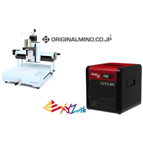 3Dプリンター CNC利用カレンダー