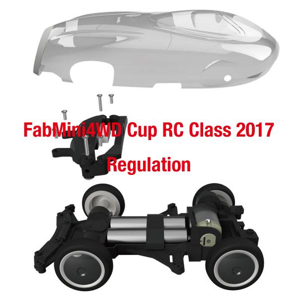 Fabミニ四駆カップ RCクラスレギュレーション