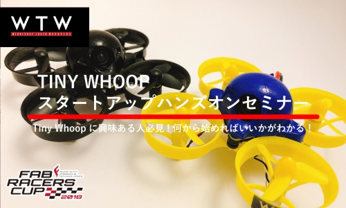tinywhoop-ws3